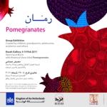 Pomegranates project